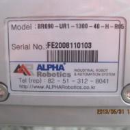 ALPHA ROBOT BR090-UR1-1300-40-H-R05