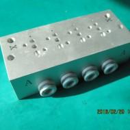 MANIFOLD SS3YJ5-41R-04-C6