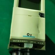 COSMOS-PS-7 (중고)