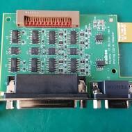 Analog cable adoptor Y7139-320 (A급 미사용품)