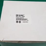 DSE HI BOX DS-PG-20P (A급-미사용품)